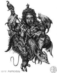 demonyi goetii 37 196x250 - Демоны Соломона