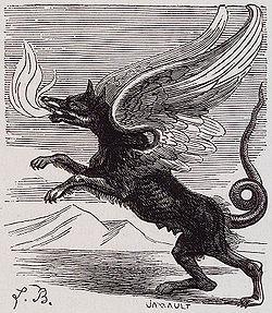 demonyi goetii 7 - Демоны Соломона