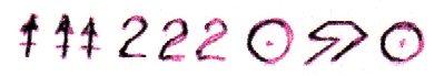 26 - Небесные Коды по различным направлениям