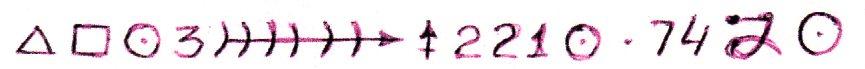 27 - Небесные Коды по различным направлениям