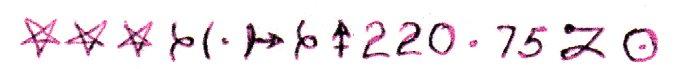 28 - Небесные Коды по различным направлениям