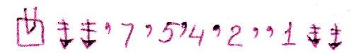 44 - Небесные Коды по различным направлениям