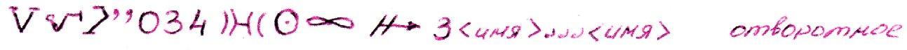 57 - Небесные Коды по различным направлениям