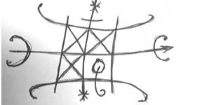 12 Veve YEshu Pomba ZHira - Приворот на замке с покрывающей защитой