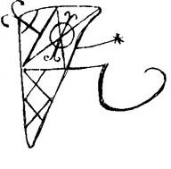 14 Veve YEshu Pomba ZHira - Приворот на магнитном притяжении