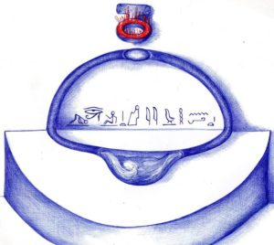2 s privorotnym simvolami 300x268 - Ра о соединении сердец