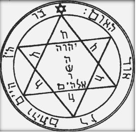 3 Tretiy pantakl marsa - Развитие магической силы на Мёртвой луне