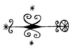 8 veve YEshu - Подчинение на дитя \ ребёнка (послушание)