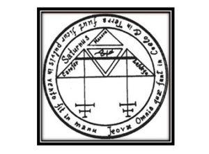 110 300x221 - Порча – наказание обидчицы