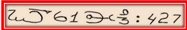 105 2 - Вторая сотня принадлежит аспекту Солнца