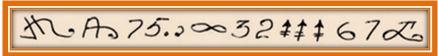 113 1 - Вторая сотня принадлежит аспекту Солнца