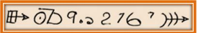 114 1 - Вторая сотня принадлежит аспекту Солнца