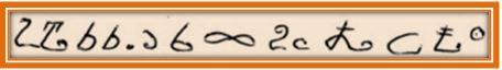 118 1 - Вторая сотня принадлежит аспекту Солнца