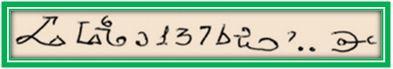 123 1 - Вторая сотня принадлежит аспекту Солнца