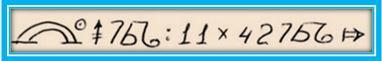 136 1 - Вторая сотня принадлежит аспекту Солнца