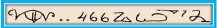 137 1 - Вторая сотня принадлежит аспекту Солнца