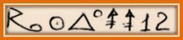 139 1 - Вторая сотня принадлежит аспекту Солнца