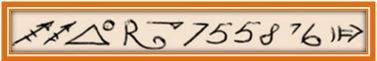 142 1 - Вторая сотня принадлежит аспекту Солнца