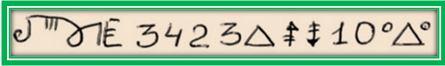 146 1 - Вторая сотня принадлежит аспекту Солнца