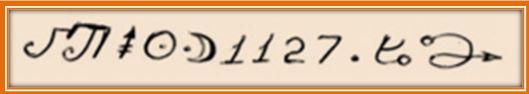 15 1 - Первая сотня принадлежит аспекту Сатурна