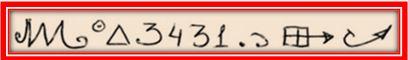 153 - Вторая сотня принадлежит аспекту Солнца