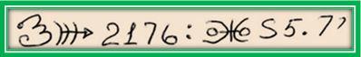 175 - Вторая сотня принадлежит аспекту Солнца