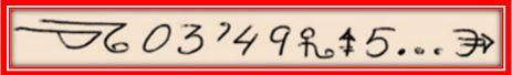 177 - Вторая сотня принадлежит аспекту Солнца