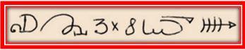 178 - Вторая сотня принадлежит аспекту Солнца