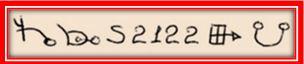 181 - Вторая сотня принадлежит аспекту Солнца