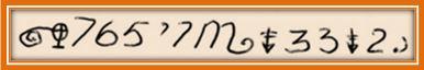 190 - Вторая сотня принадлежит аспекту Солнца
