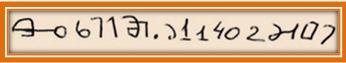 191 - Вторая сотня принадлежит аспекту Солнца