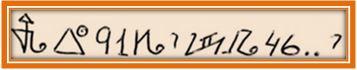 192 - Вторая сотня принадлежит аспекту Солнца