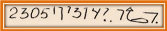 193 - Вторая сотня принадлежит аспекту Солнца