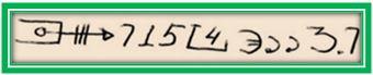 195 - Вторая сотня принадлежит аспекту Солнца