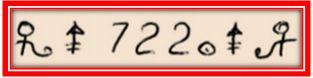 201 1 - Третья сотня принадлежит аспекту Луны