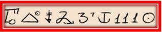 204 1 - Третья сотня принадлежит аспекту Луны