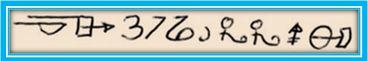 208 - Третья сотня принадлежит аспекту Луны