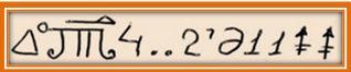 213 - Третья сотня принадлежит аспекту Луны