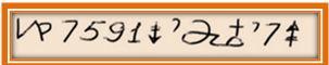 214 - Третья сотня принадлежит аспекту Луны