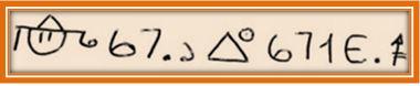 218 - Третья сотня принадлежит аспекту Луны