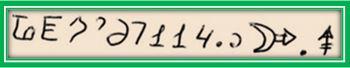 219 - Третья сотня принадлежит аспекту Луны