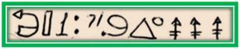 221 - Третья сотня принадлежит аспекту Луны