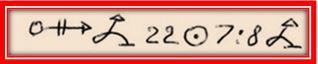 228 - Третья сотня принадлежит аспекту Луны
