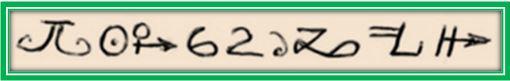 23 1 - Первая сотня принадлежит аспекту Сатурна