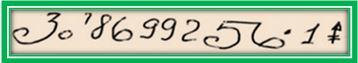 244 - Третья сотня принадлежит аспекту Луны