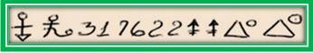 248 - Третья сотня принадлежит аспекту Луны