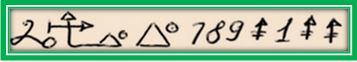 249 - Третья сотня принадлежит аспекту Луны
