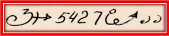 252 - Третья сотня принадлежит аспекту Луны