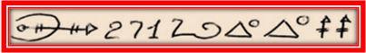 254 - Третья сотня принадлежит аспекту Луны