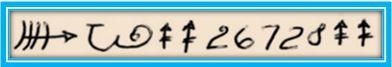 257 - Третья сотня принадлежит аспекту Луны